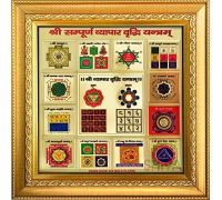 Vyapar vradhi yantra copper with wooden frame  5×5 inches