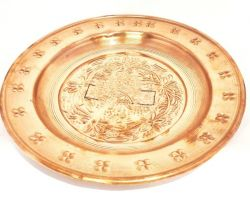 Copper deep half plate soup plate  8 inches