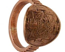 Copper shri yantra  ring
