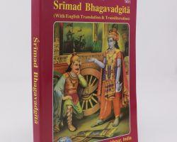 Shrimad bhagwat geeta - with english translation