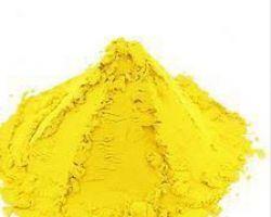 Herbal gulal abeer yellow 250 gm