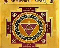 Kanakdhara yantra gold plated