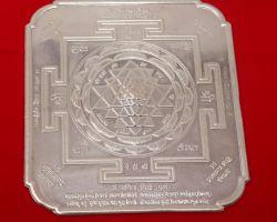 Silver shriyantra chandi ka shriyantra 52gm