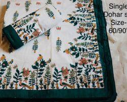 Dohar AC quilt set of 2