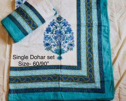 Dohar AC quilt single bed set of 2