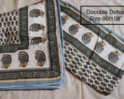 Dohar double bed AC quilt code 1