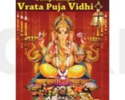 Sampurn vrat pooja vidhi  book