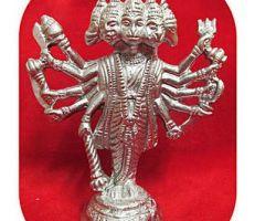 Parad Hanuman Panchmukhi five face mercury Hanuman ji 3 inches