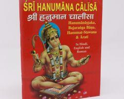 Hanuman chalisa - english hindi