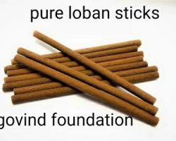 Loban dhoop sticks dry dhoop batti loban 25 piece