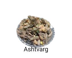 Ashtvarg pure astvarg herb 100gm