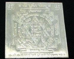 Silver Kuber yantra pure silver Kuber yantra chandi ka Kuber yantra