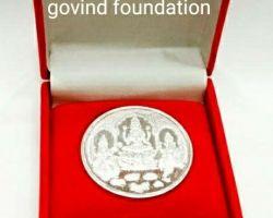 Silver coin laxmi ganesh saraswati pure silver coin 10gm